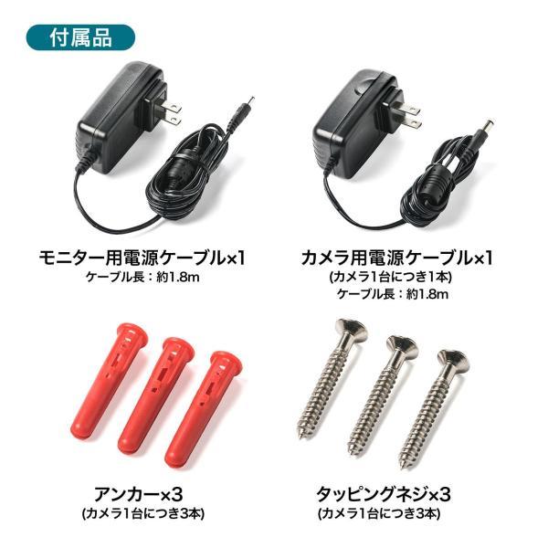 防犯カメラ 監視カメラ 屋外 ワイヤレス 暗視 スピーカー付き カメラ 2台(即納)|sanwadirect|16
