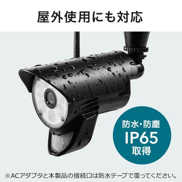 防犯カメラ 監視カメラ 屋外 ワイヤレス 暗視 スピーカー付き カメラ 2台(即納)|sanwadirect|03