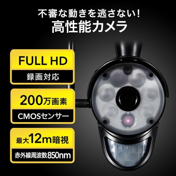 防犯カメラ 監視カメラ 屋外 ワイヤレス 暗視 スピーカー付き カメラ 2台(即納)|sanwadirect|04