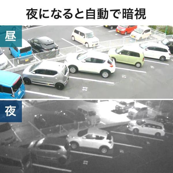 防犯カメラ 監視カメラ 屋外 ワイヤレス 暗視 スピーカー付き カメラ 2台(即納)|sanwadirect|05