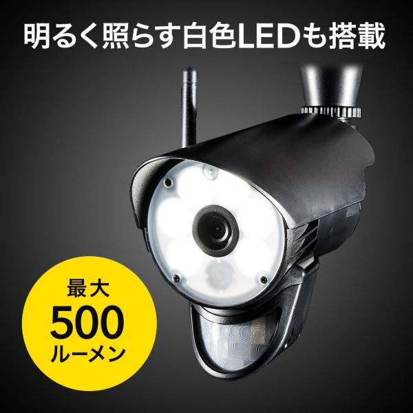 防犯カメラ 監視カメラ 屋外 ワイヤレス 暗視 スピーカー付き カメラ 2台(即納)|sanwadirect|07