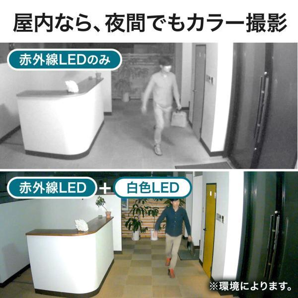 防犯カメラ 監視カメラ 屋外 ワイヤレス 暗視 スピーカー付き カメラ 2台(即納)|sanwadirect|08