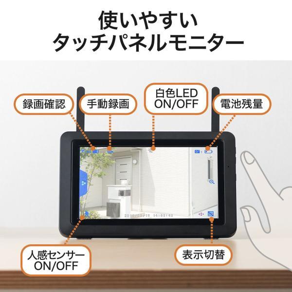 防犯カメラ 監視カメラ 屋外 ワイヤレス 暗視 スピーカー付き カメラ 2台(即納)|sanwadirect|10