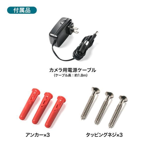 防犯カメラ 監視カメラ 屋外 ワイヤレス 暗視 スピーカー付き 400-CAM075専用 増設用(即納)|sanwadirect|11
