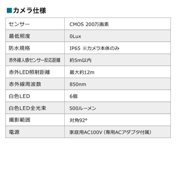 防犯カメラ 監視カメラ 屋外 ワイヤレス 暗視 スピーカー付き 400-CAM075専用 増設用(即納)|sanwadirect|12