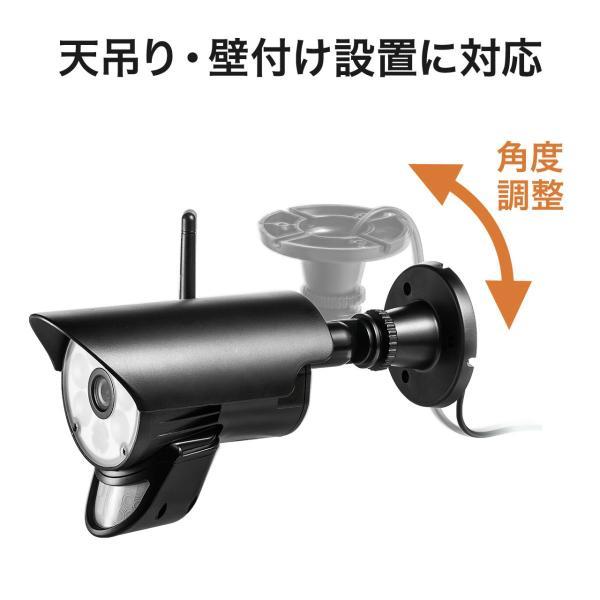 防犯カメラ 監視カメラ 屋外 ワイヤレス 暗視 スピーカー付き 400-CAM075専用 増設用(即納)|sanwadirect|09