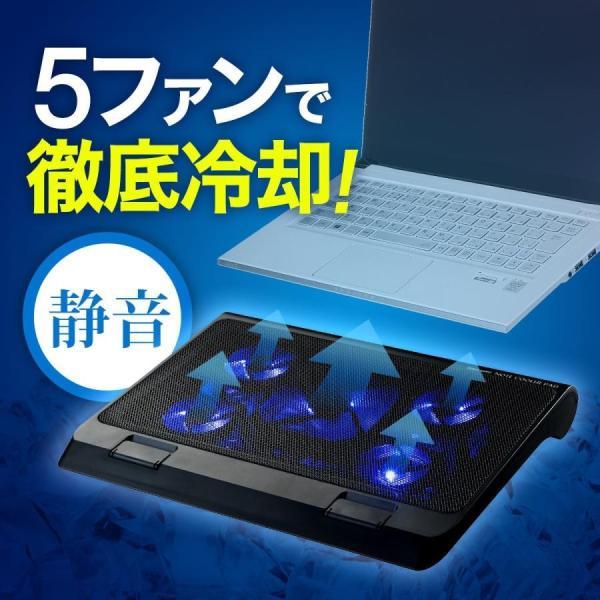 ノートパソコンクーラー 冷却台 静音 17インチ対応 5ファン USB給電 無段階風量調節 3段階角度調節|sanwadirect