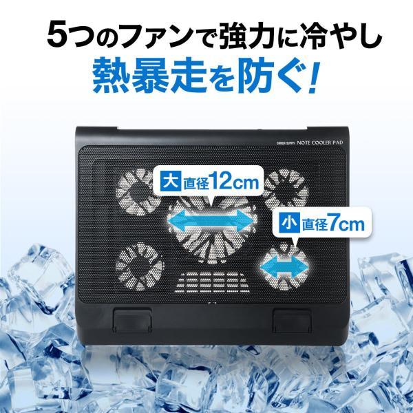 ノートパソコンクーラー 冷却台 静音 17インチ対応 5ファン USB給電 無段階風量調節 3段階角度調節|sanwadirect|02