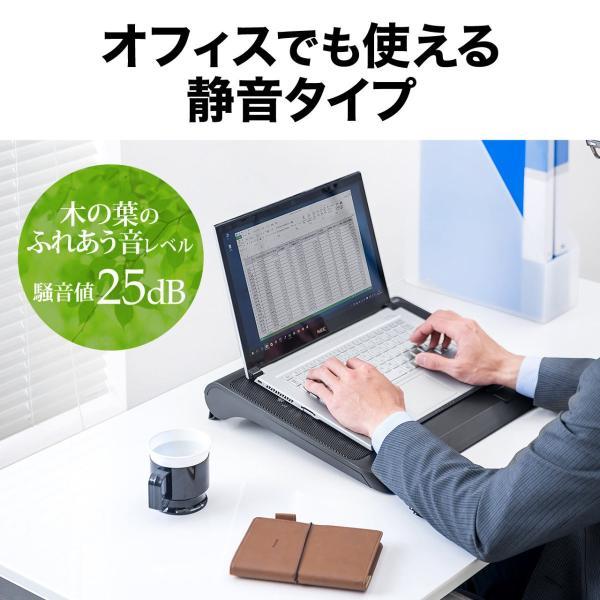 ノートパソコンクーラー 冷却台 静音 17インチ対応 5ファン USB給電 無段階風量調節 3段階角度調節|sanwadirect|04