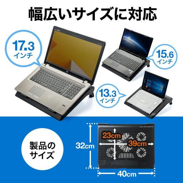 ノートパソコンクーラー 冷却台 静音 17インチ対応 5ファン USB給電 無段階風量調節 3段階角度調節|sanwadirect|05