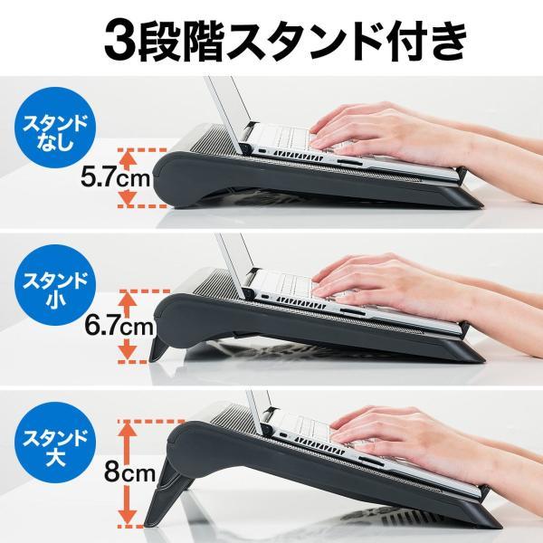ノートパソコンクーラー 冷却台 静音 17インチ対応 5ファン USB給電 無段階風量調節 3段階角度調節|sanwadirect|06