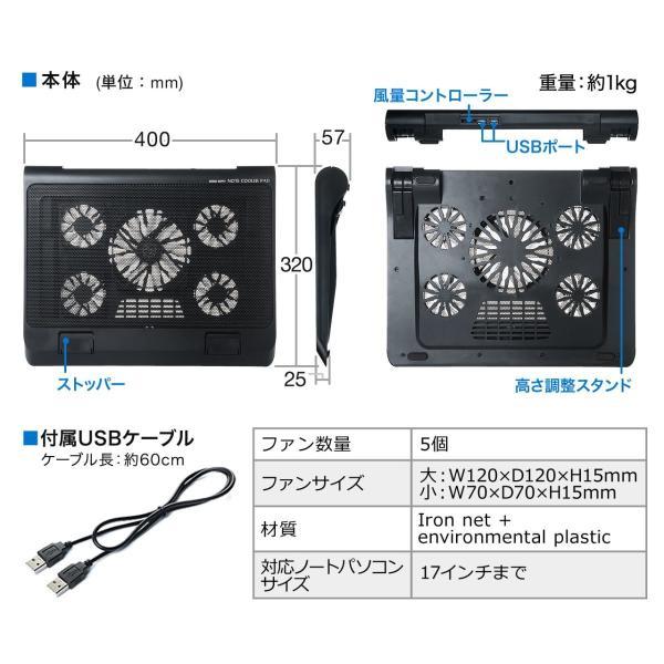 ノートパソコンクーラー 冷却台 静音 17インチ対応 5ファン USB給電 無段階風量調節 3段階角度調節|sanwadirect|08