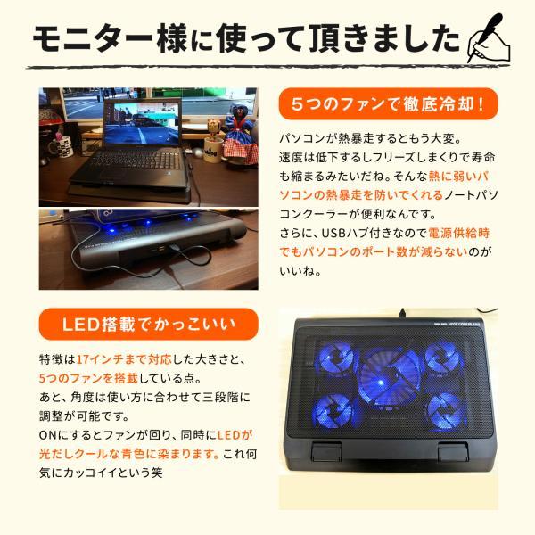 ノートパソコンクーラー 冷却台 静音 17インチ対応 5ファン USB給電 無段階風量調節 3段階角度調節|sanwadirect|09