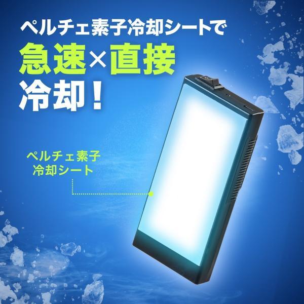 スマホクーラー 冷却 コンパクト 充電式 瞬間冷却 ペルチェ素子 スマホ クーラー 静音(即納)|sanwadirect|02