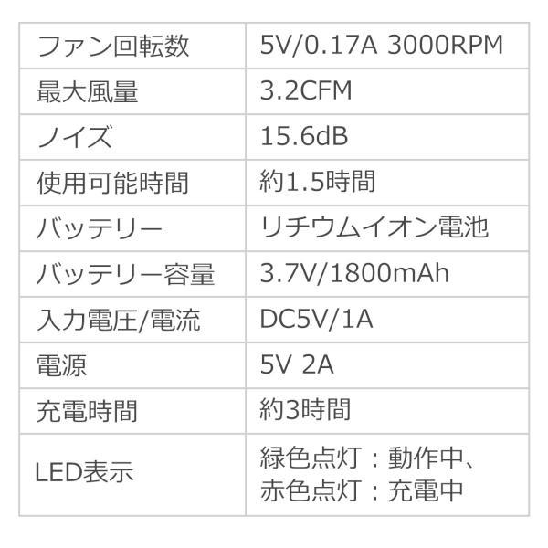 スマホクーラー 冷却 コンパクト 充電式 瞬間冷却 ペルチェ素子 スマホ クーラー 静音(即納)|sanwadirect|14