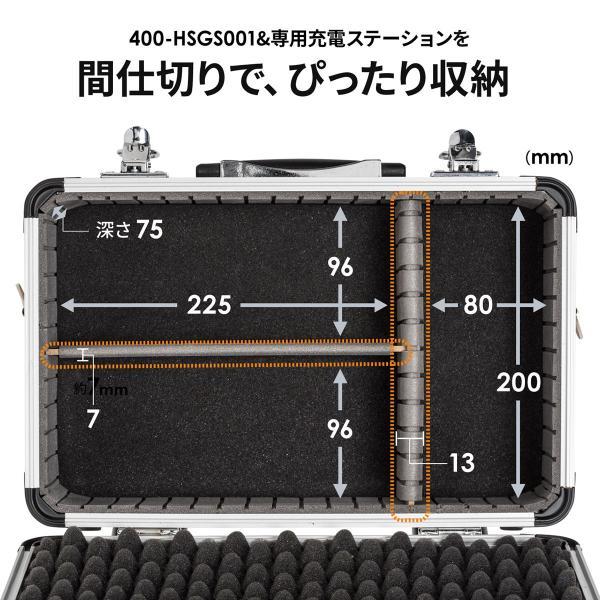 400-HSGS001用収納ケース キャリングケース 鍵付 ショルダーベルト付|sanwadirect|03