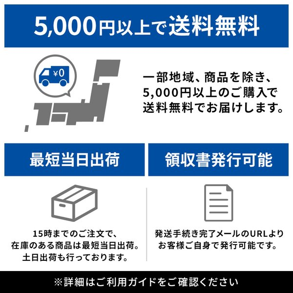 400-HSGS001用収納ケース キャリングケース 鍵付 ショルダーベルト付|sanwadirect|18