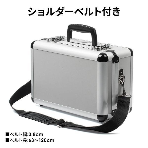 400-HSGS001用収納ケース キャリングケース 鍵付 ショルダーベルト付|sanwadirect|06