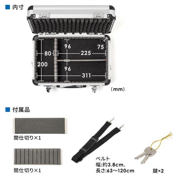 400-HSGS001用収納ケース キャリングケース 鍵付 ショルダーベルト付|sanwadirect|07