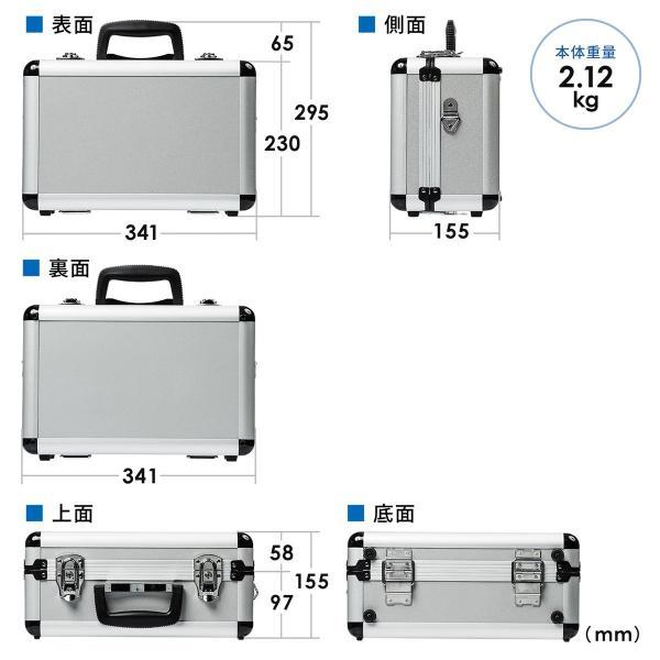 400-HSGS001用収納ケース キャリングケース 鍵付 ショルダーベルト付|sanwadirect|08