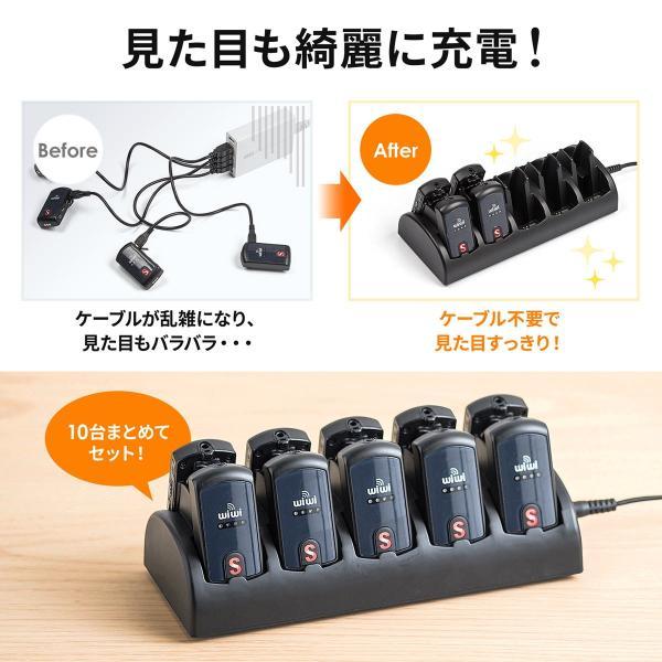 400-HSGS001専用充電ステーション ツアーガイド充電クレードル 10台用(即納)|sanwadirect|03