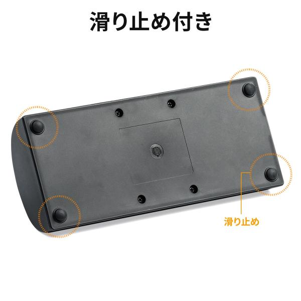 400-HSGS001専用充電ステーション ツアーガイド充電クレードル 10台用(即納)|sanwadirect|04