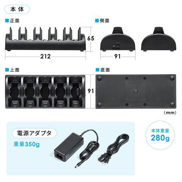 400-HSGS001専用充電ステーション ツアーガイド充電クレードル 10台用(即納)|sanwadirect|06