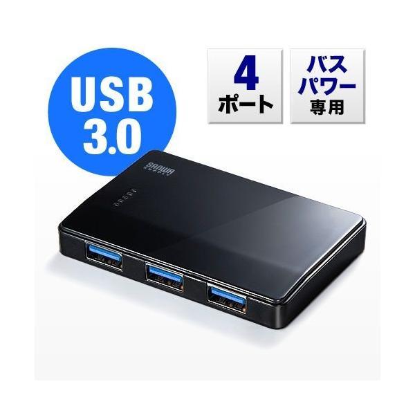 USB3.0ハブ 4ポート バスパワー PS4対応 薄型 独立ポート付 ブラック(即納)|sanwadirect|10