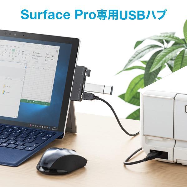 Surface Pro USBハブ サーフェス プロ Surface Pro6 Pro4 Pro3 Pro2 対応 USB3.1 Gen1 3ポート(即納)|sanwadirect|02