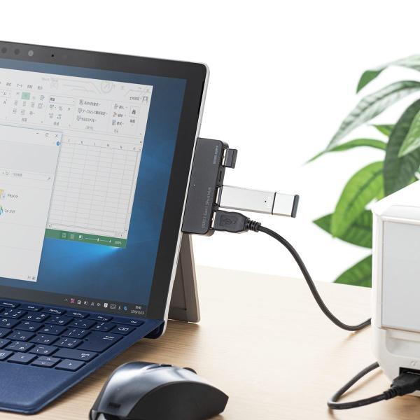 Surface Pro USBハブ サーフェス プロ Surface Pro6 Pro4 Pro3 Pro2 対応 USB3.1 Gen1 3ポート(即納)|sanwadirect|18