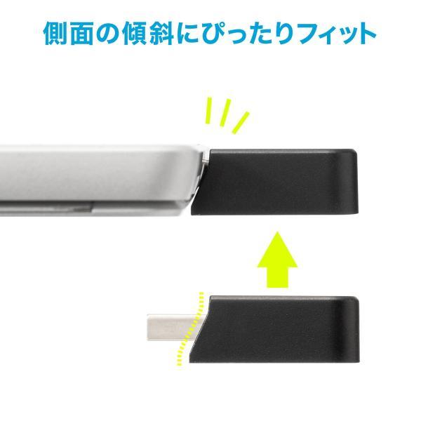 Surface Pro USBハブ サーフェス プロ Surface Pro6 Pro4 Pro3 Pro2 対応 USB3.1 Gen1 3ポート(即納)|sanwadirect|04