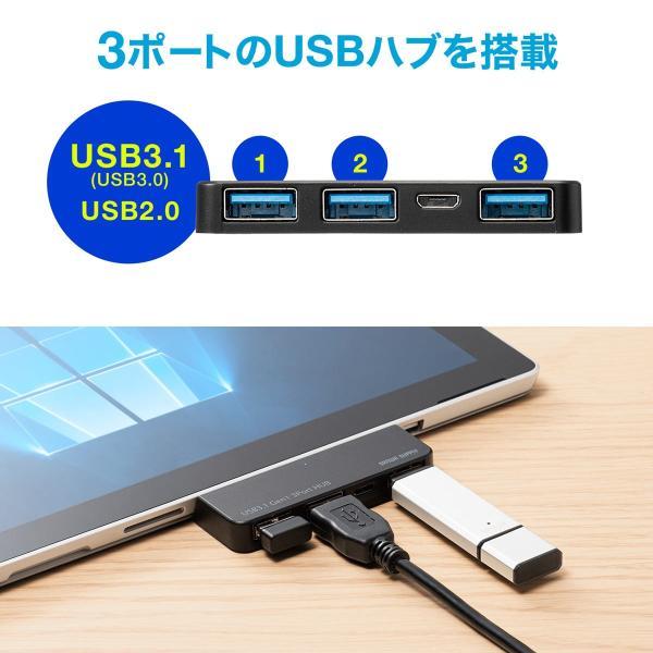 Surface Pro USBハブ サーフェス プロ Surface Pro6 Pro4 Pro3 Pro2 対応 USB3.1 Gen1 3ポート(即納)|sanwadirect|05