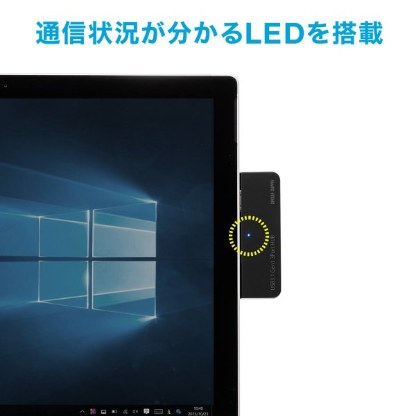 Surface Pro USBハブ サーフェス プロ Surface Pro6 Pro4 Pro3 Pro2 対応 USB3.1 Gen1 3ポート(即納)|sanwadirect|07