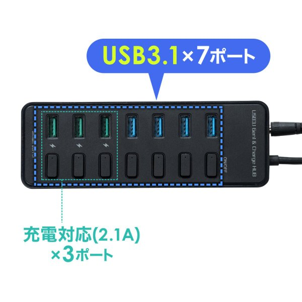 USBハブ 7ポート セルフパワー 高速 USB3.1 Gen1 充電 スイッチ付き(即納)|sanwadirect|02