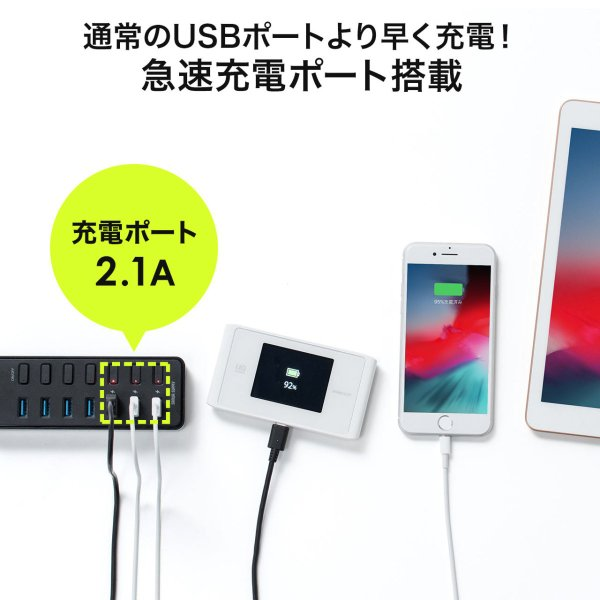 USBハブ 7ポート セルフパワー 高速 USB3.1 Gen1 充電 スイッチ付き(即納)|sanwadirect|03
