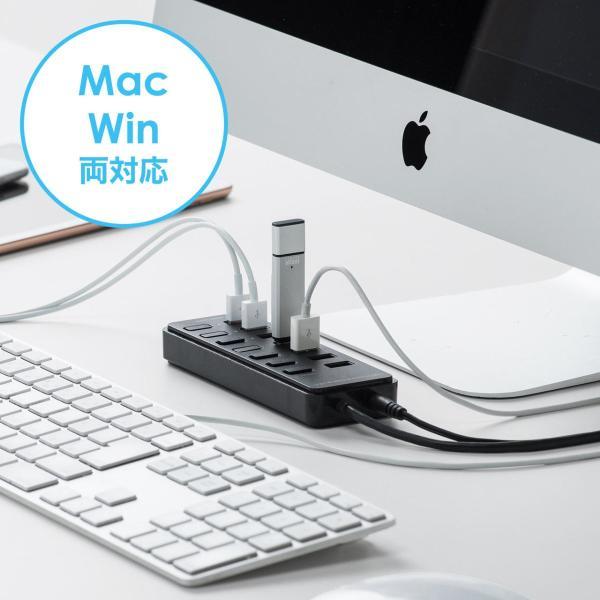 USBハブ 7ポート セルフパワー 高速 USB3.1 Gen1 充電 スイッチ付き(即納)|sanwadirect|07