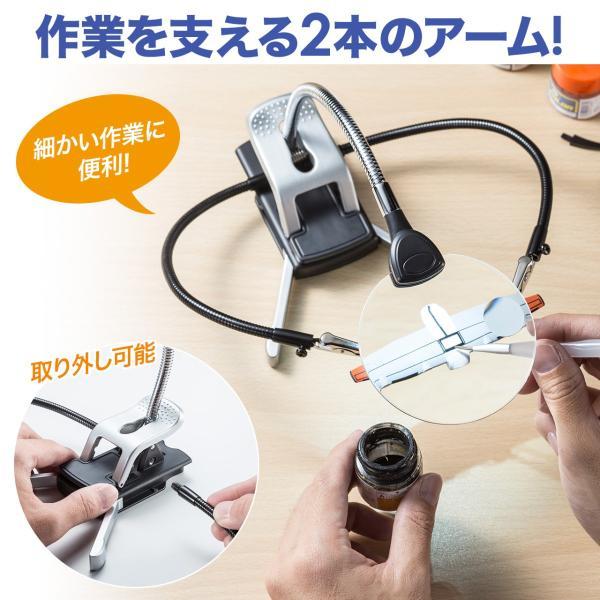 スタンドルーペ 拡大鏡 LEDライト クリップ(即納)|sanwadirect|02