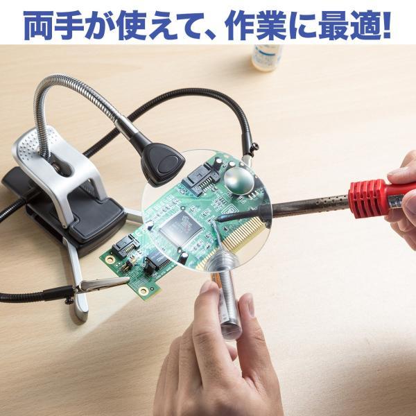 スタンドルーペ 拡大鏡 LEDライト クリップ(即納)|sanwadirect|03