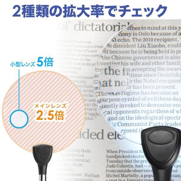スタンドルーペ 拡大鏡 LEDライト クリップ(即納)|sanwadirect|04