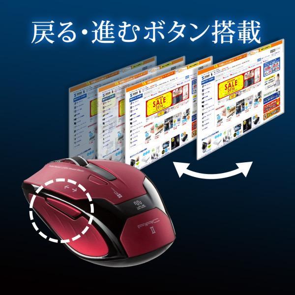 ワイヤレスマウス マウス 無線 ブルーLED 5ボタン(即納)|sanwadirect|02