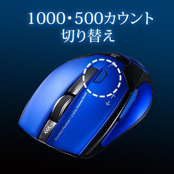 ワイヤレスマウス マウス 無線 ブルーLED 5ボタン(即納)|sanwadirect|03