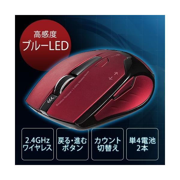 ワイヤレスマウス マウス 無線 ブルーLED 5ボタン(即納)|sanwadirect|16