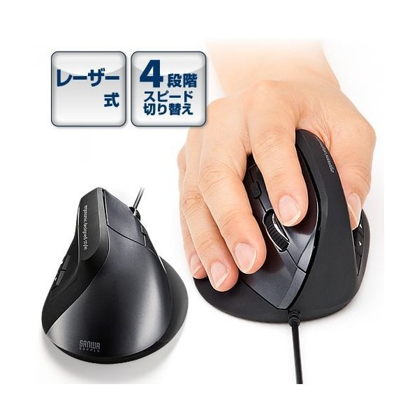 レーザーマウス 有線 腱鞘炎になりにくい エルゴノミクス設計 5ボタン(即納)|sanwadirect|09