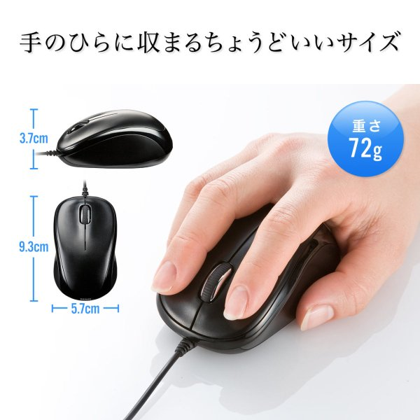 マウス 静音 有線 マウス ブルーLED PC USB 小型 有線マウス|sanwadirect|03