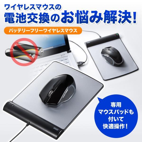 マウス 無線 ワイヤレスマウス バッテリーフリー 電池不要 5ボタン ブルーLED(即納)|sanwadirect|02