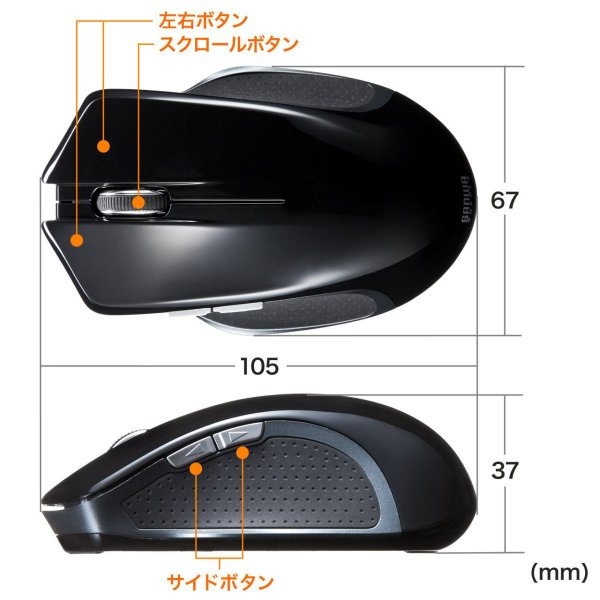 マウス 無線 ワイヤレスマウス バッテリーフリー 電池不要 5ボタン ブルーLED(即納)|sanwadirect|11
