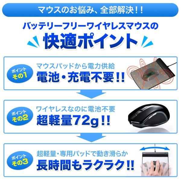 マウス 無線 ワイヤレスマウス バッテリーフリー 電池不要 5ボタン ブルーLED(即納)|sanwadirect|04