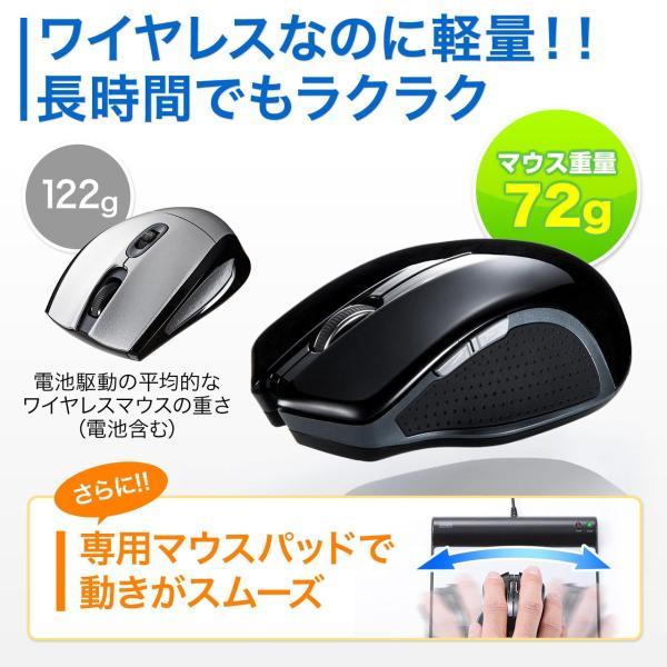 マウス 無線 ワイヤレスマウス バッテリーフリー 電池不要 5ボタン ブルーLED(即納)|sanwadirect|05
