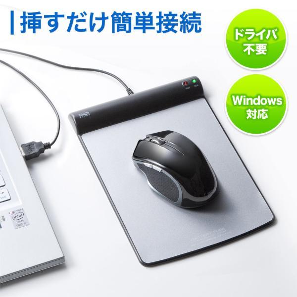 マウス 無線 ワイヤレスマウス バッテリーフリー 電池不要 5ボタン ブルーLED(即納)|sanwadirect|08