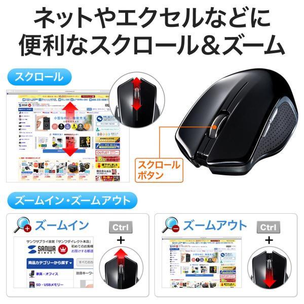 マウス 無線 ワイヤレスマウス バッテリーフリー 電池不要 5ボタン ブルーLED(即納)|sanwadirect|10